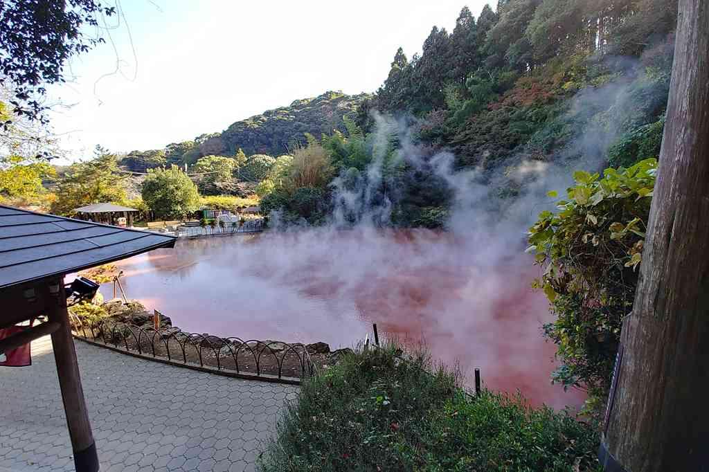 血の池地獄 池