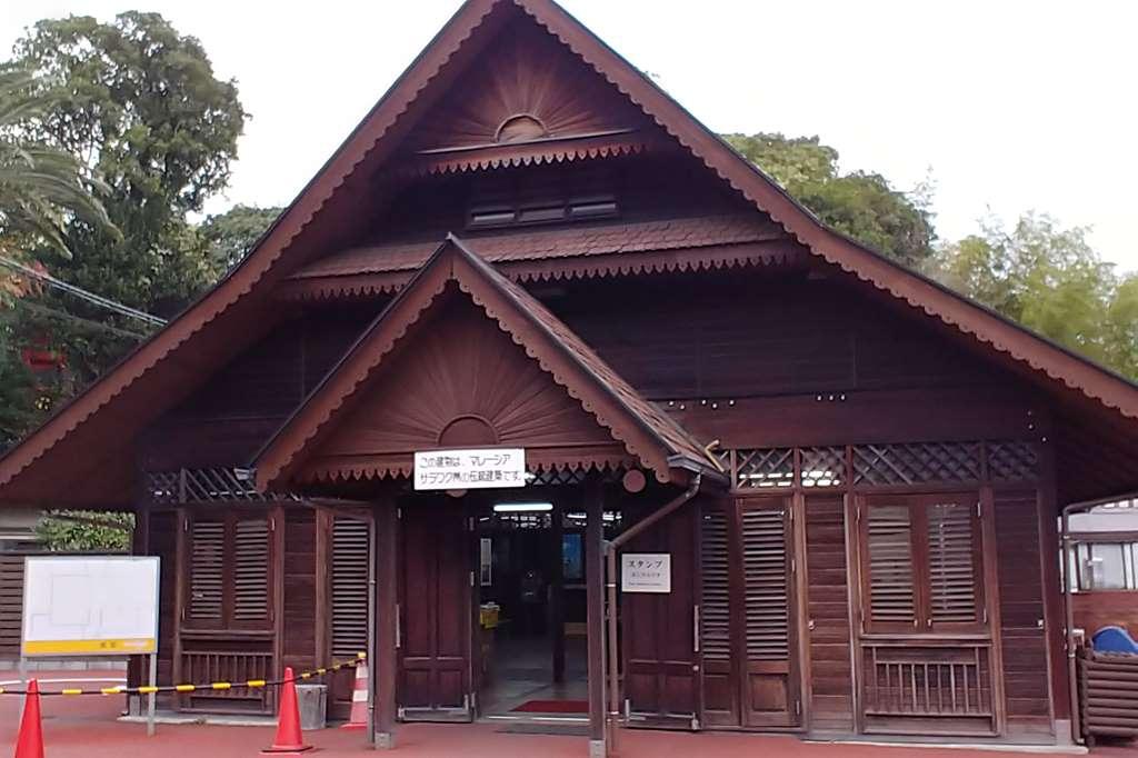 鬼山地獄 マレーシア伝統家屋