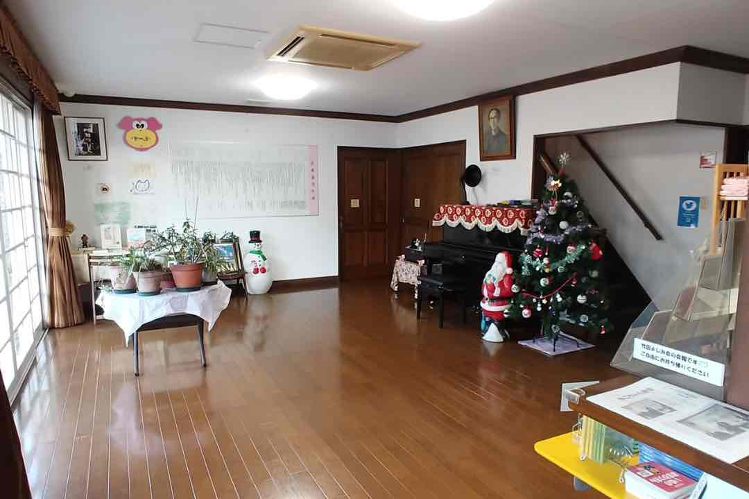 佐藤義美記念館 部屋