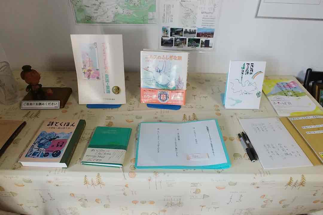 佐藤義美記念館 展示