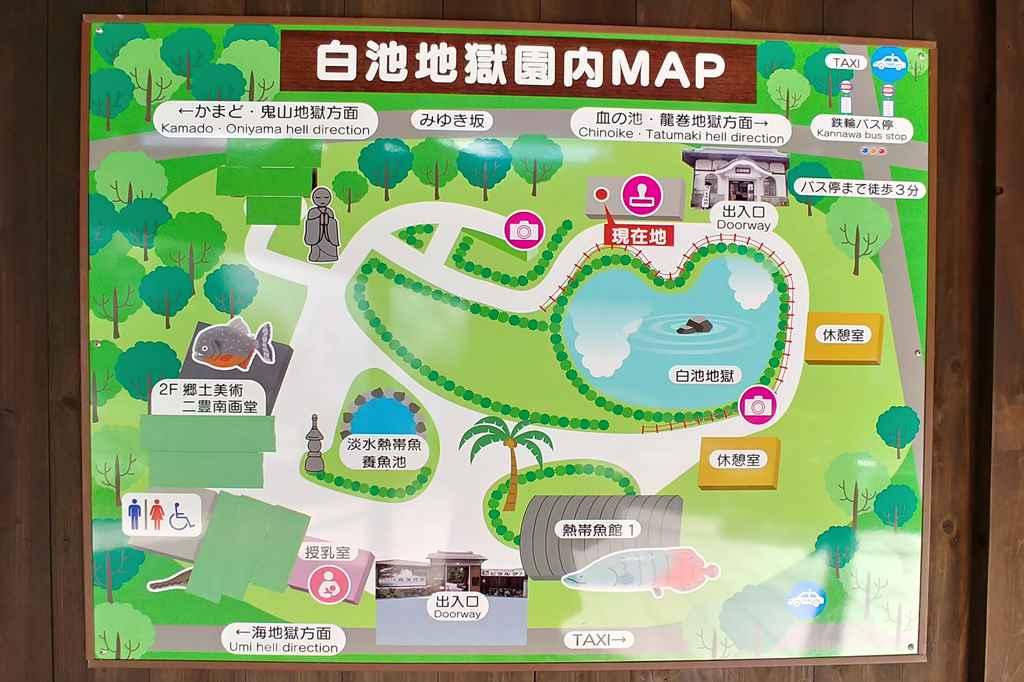 白池地獄 MAP