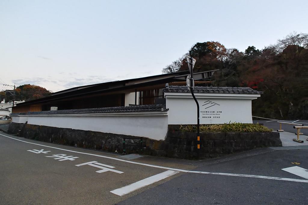 竹田市城下町 歴史文化館・由学館