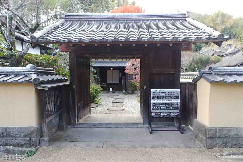 滝廉太郎記念館 門