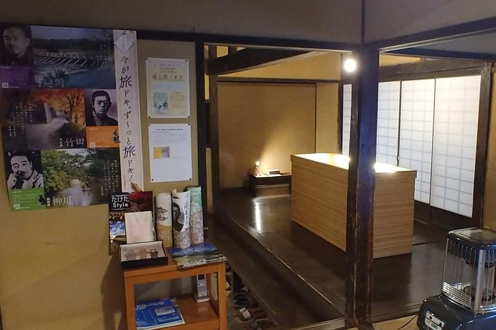 滝廉太郎記念館 部屋
