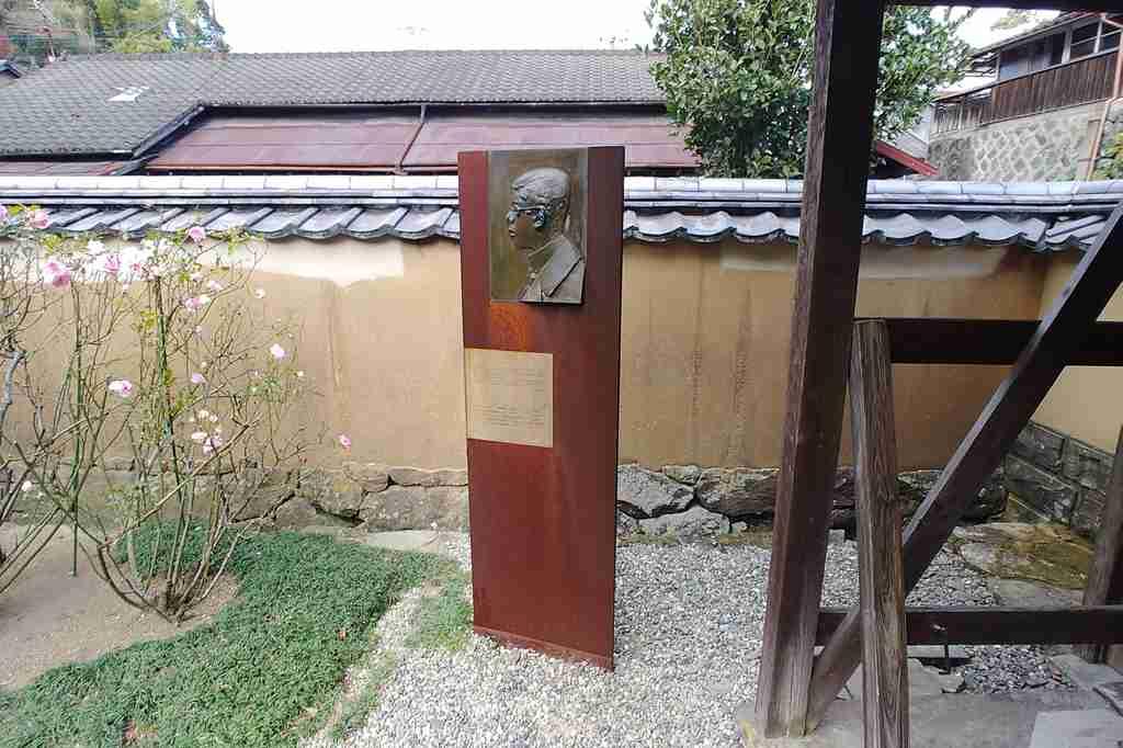 滝廉太郎記念館 肖像