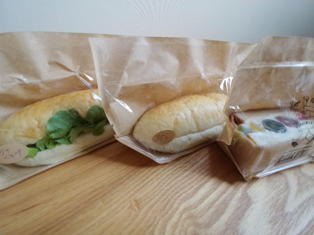 チャクミー サンドイッチ