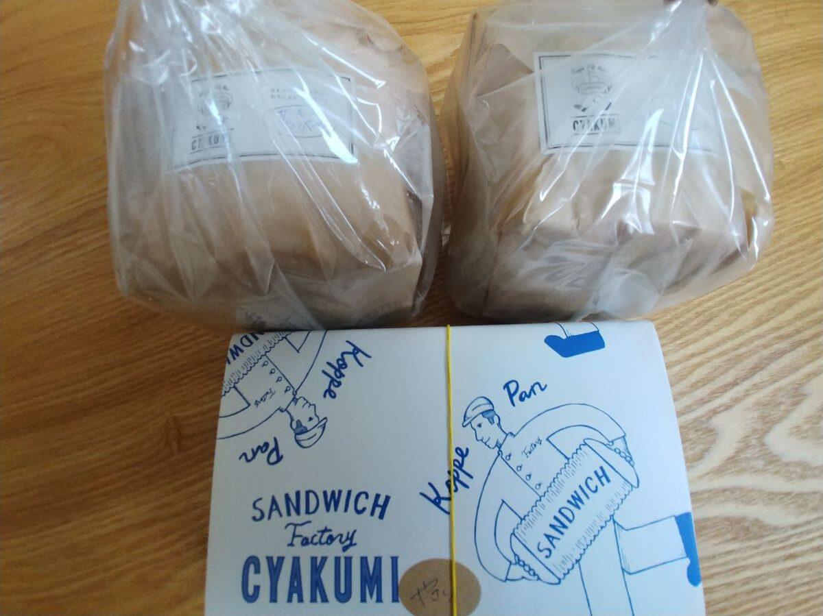 チャクミー サンドイッチ包装