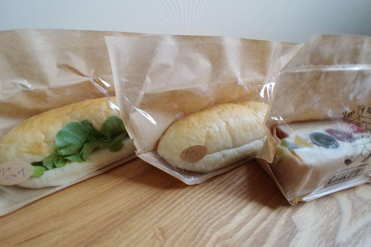 チャクミーサンドイッチ