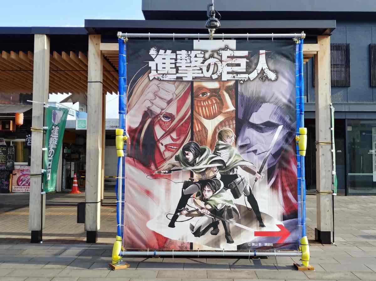 日田駅 巨人パネル