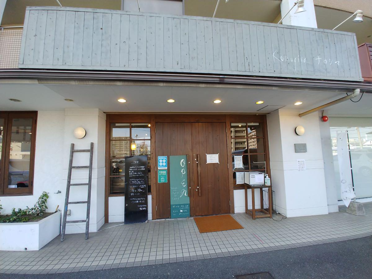 komugiyaナカシマ 外観