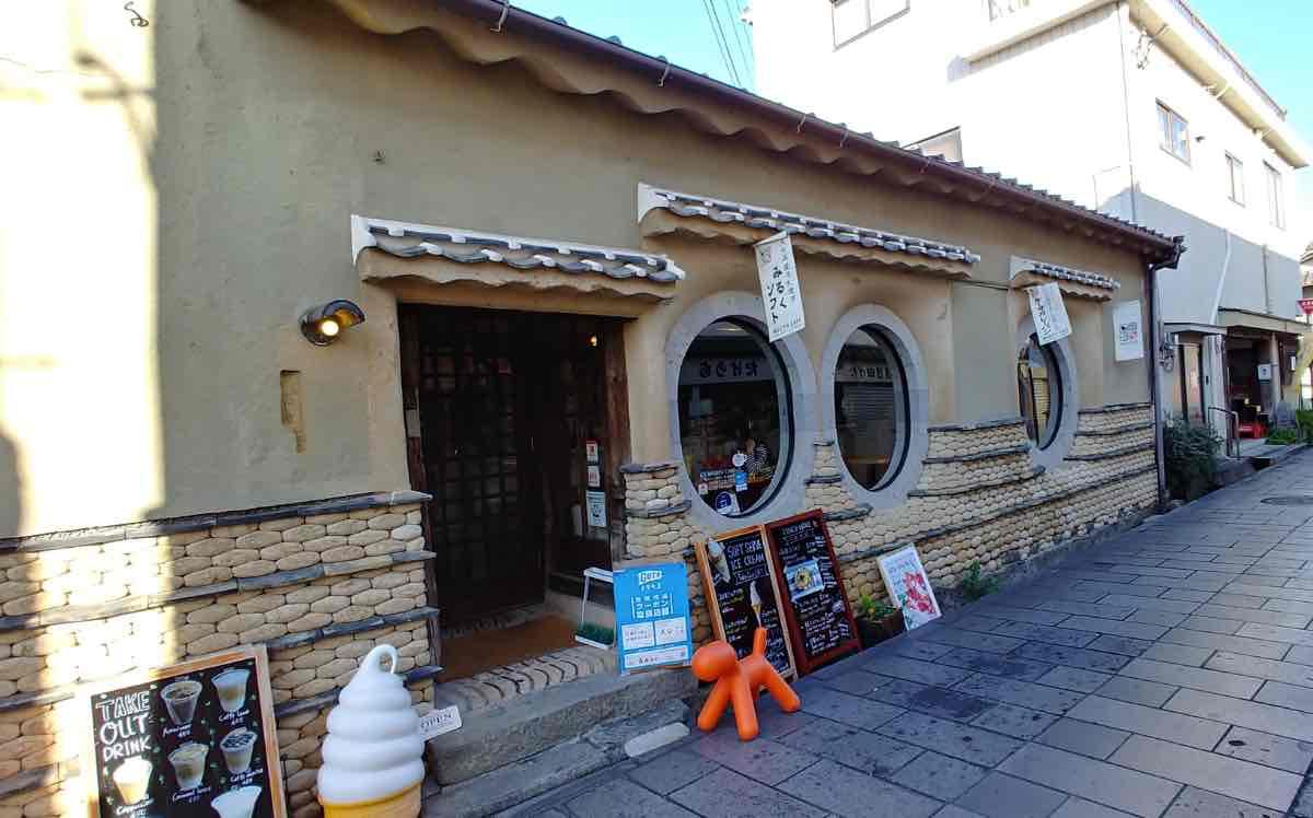 豆田町 カフェ