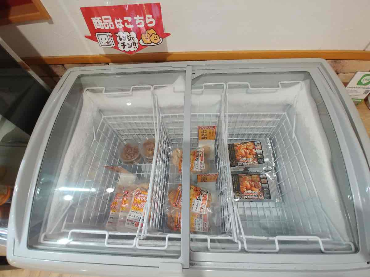 中津からあげ鳥しん 冷凍