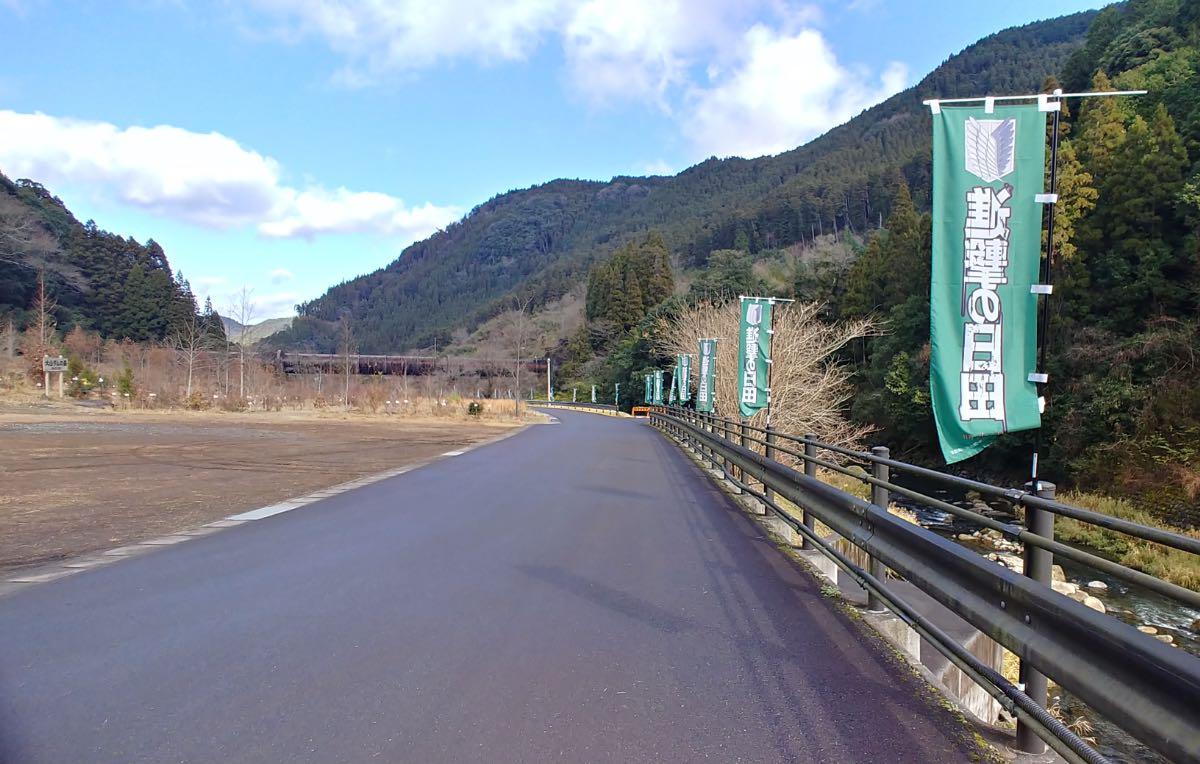 大山ダム のぼり旗