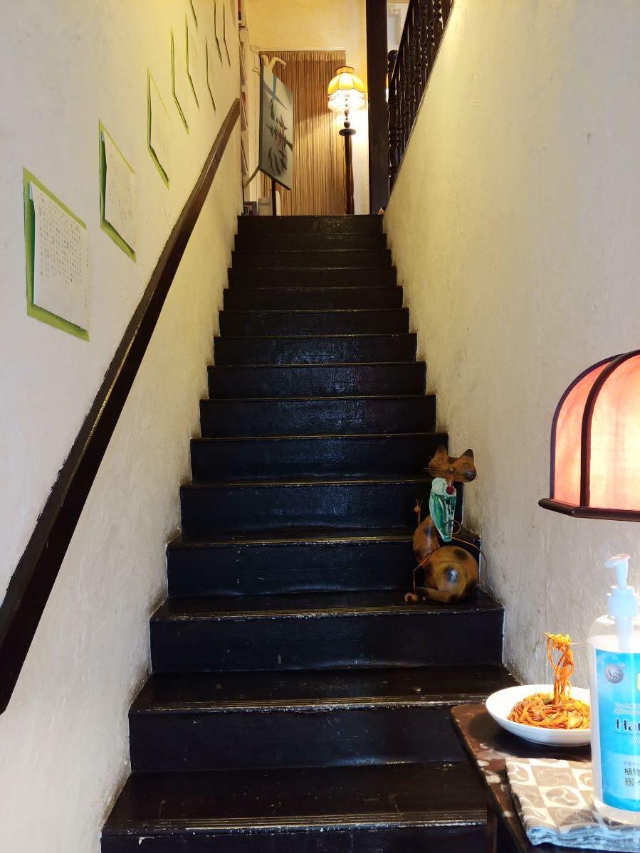 草子洗 階段