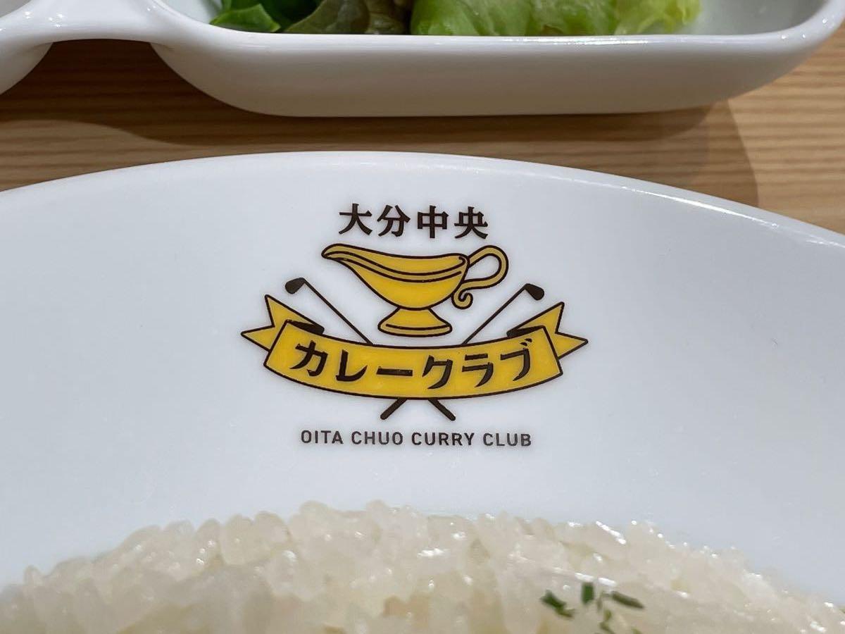 ABタウン ロゴ