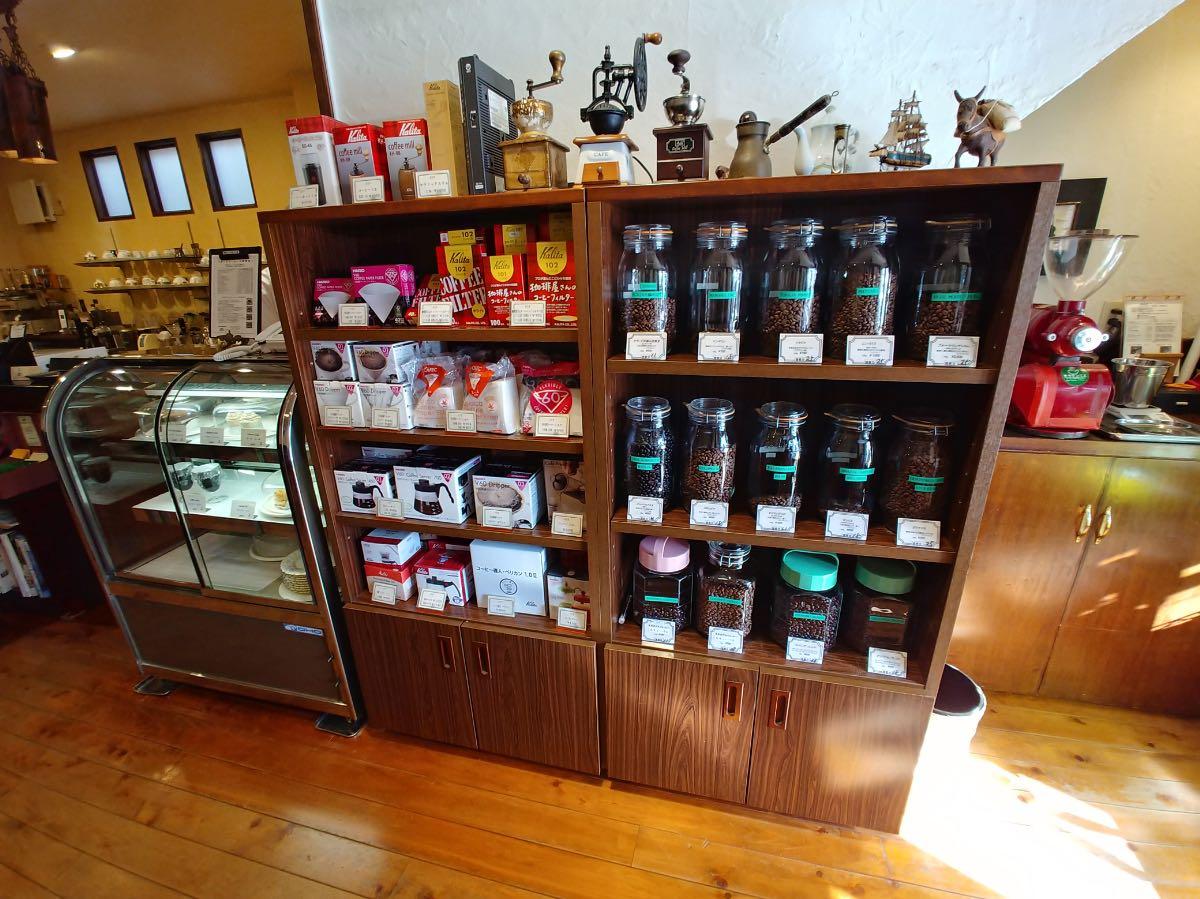 珈琲店みまつ コーヒーグッズ