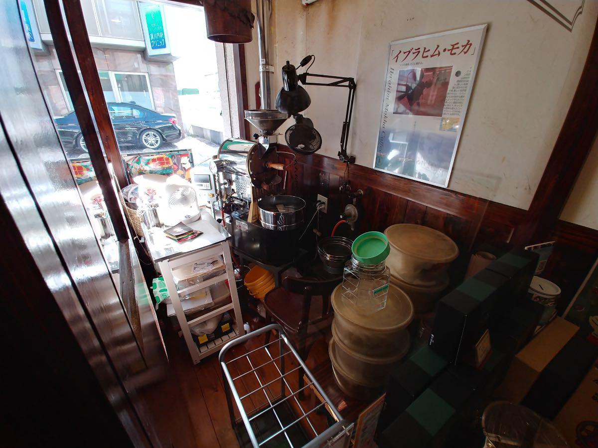 珈琲店みまつ 焙煎室