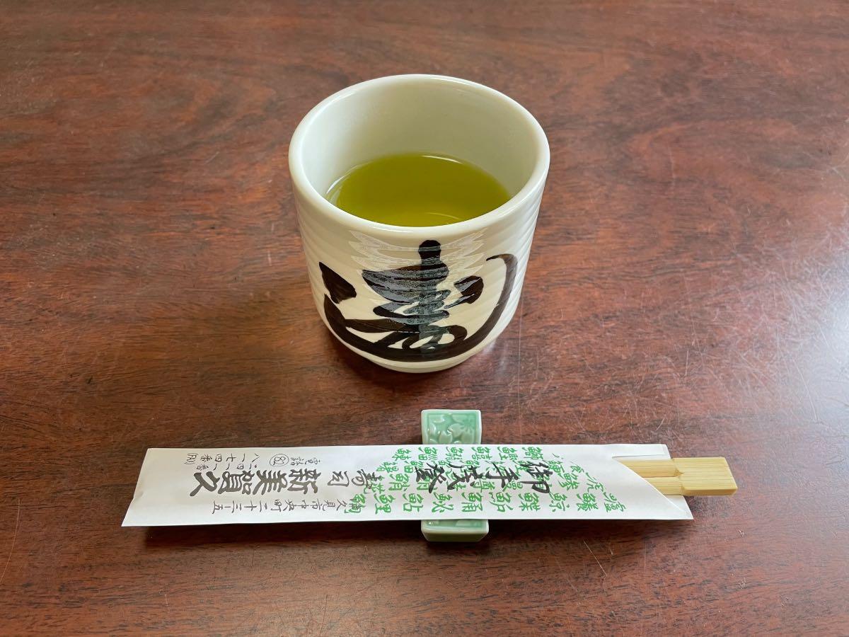 新美賀久寿し お茶