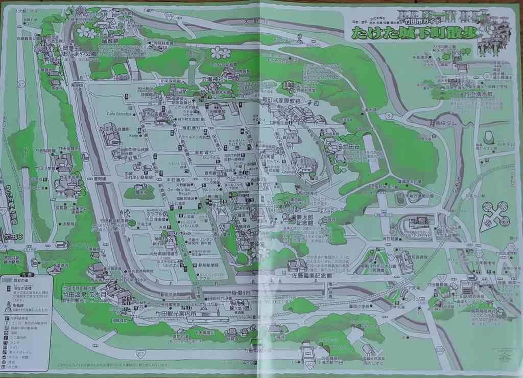 竹田城下町マップ