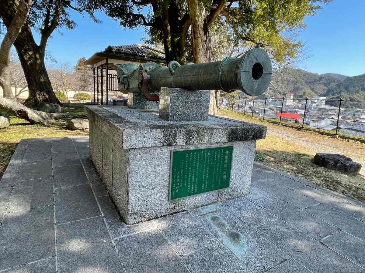 臼杵城址 フランキ砲