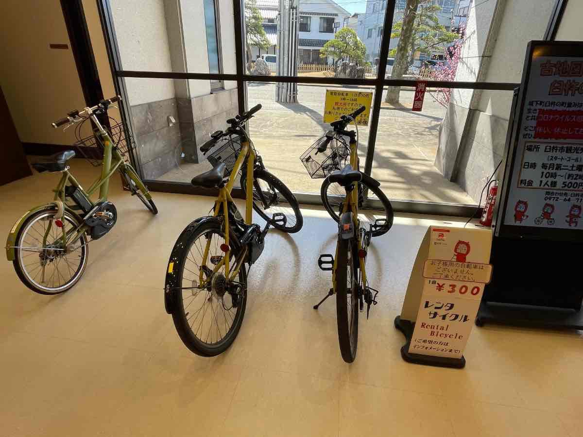 臼杵市観光交流プラザ 自転車