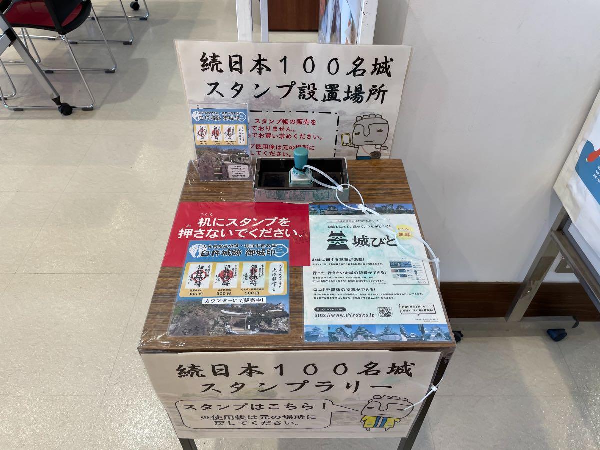 臼杵市観光交流プラザ