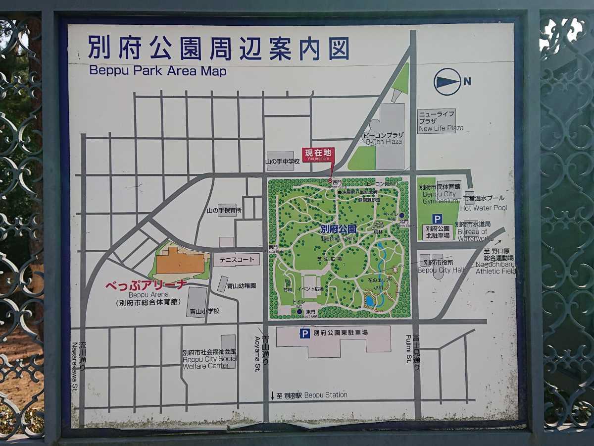 別府公園・周辺案内図