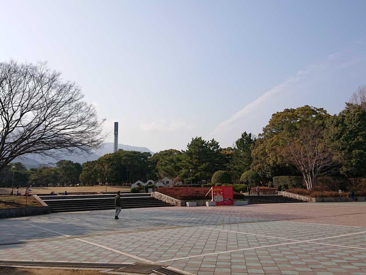 別府公園・東口ゴール