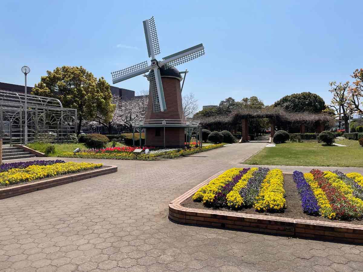 平和市民公園 風車