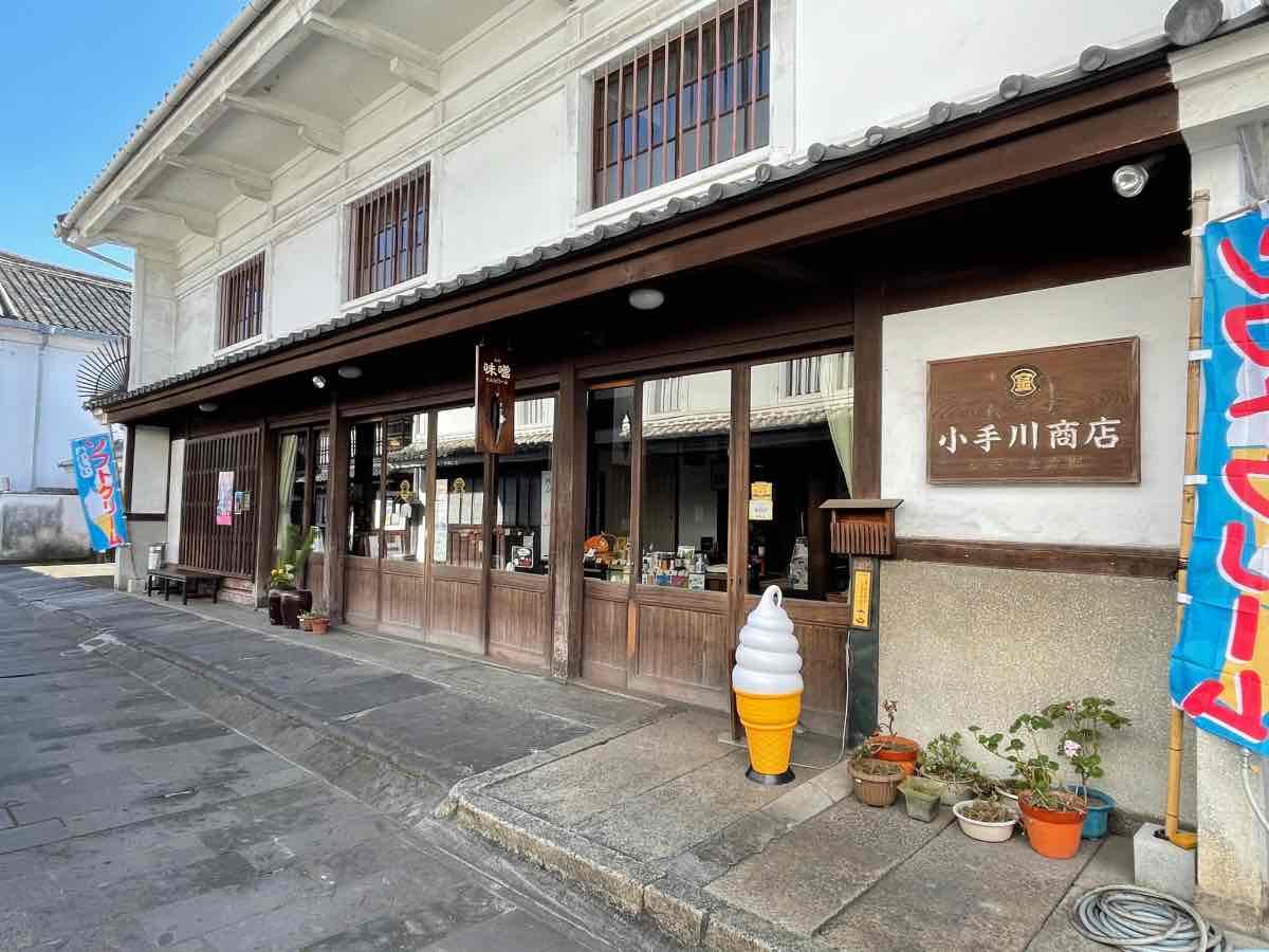 小手川商店 外観