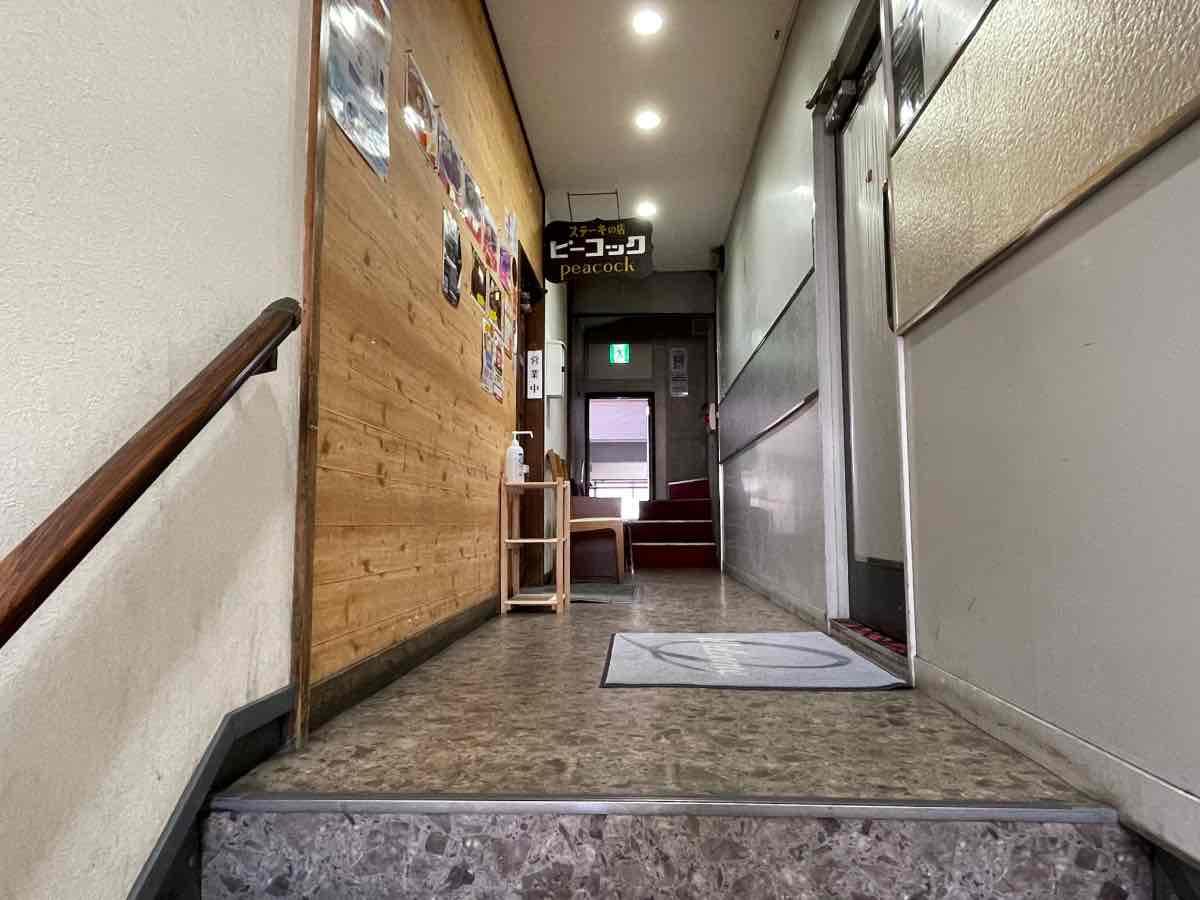 ピーコック 店舗階段上