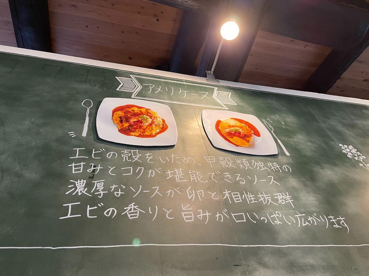 SLOW CAFE 黒板