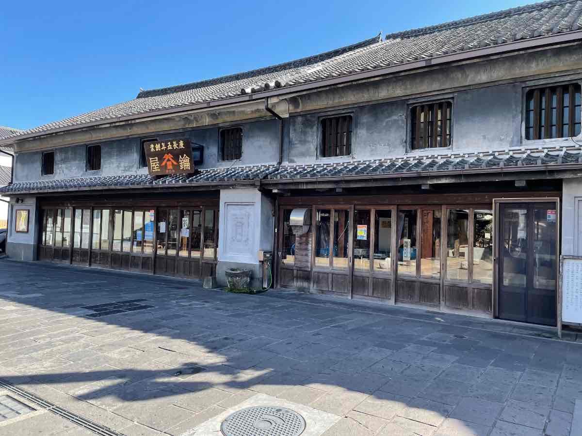 臼杵市 カニ醤油