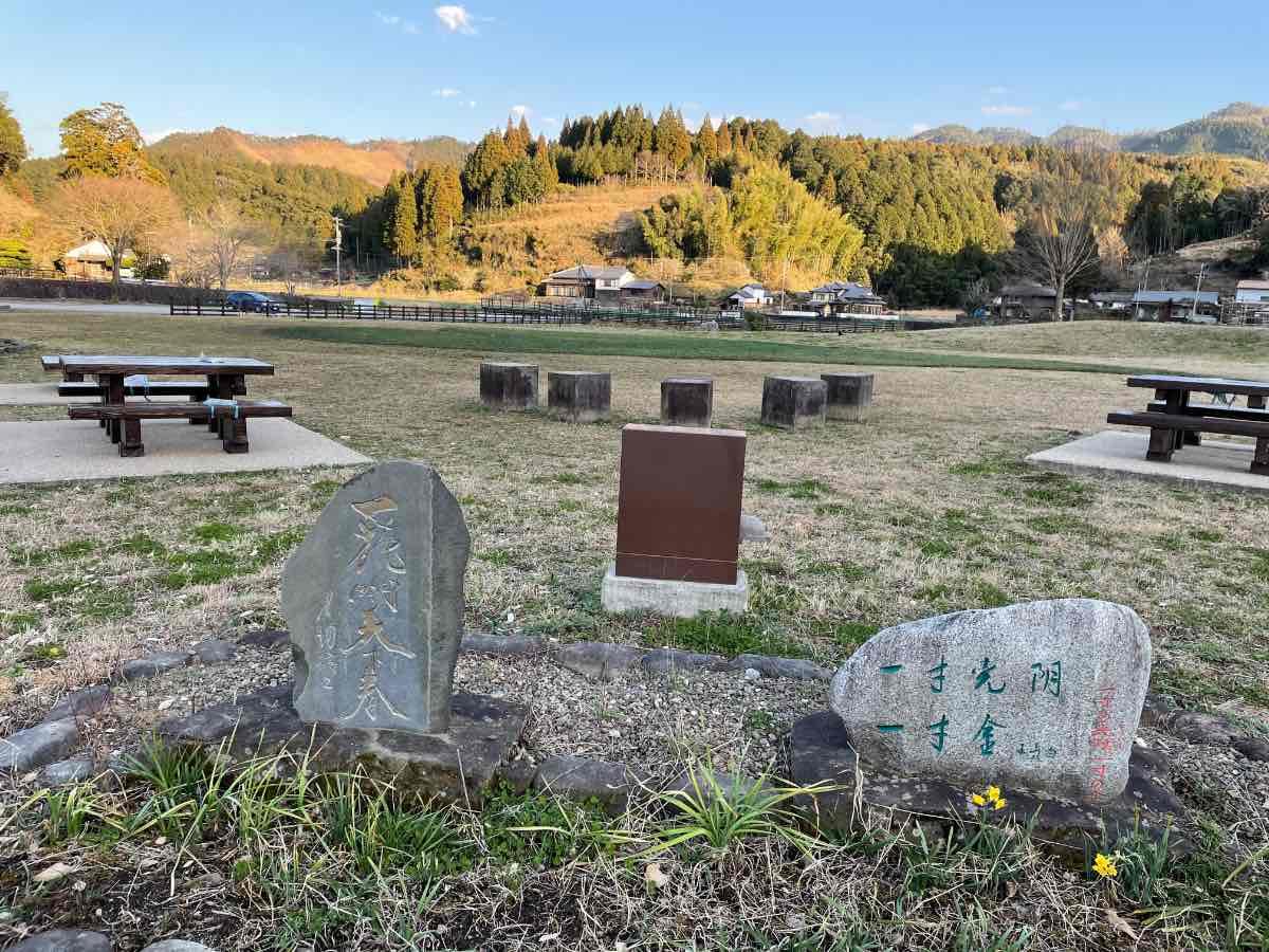 臼杵石仏 公園