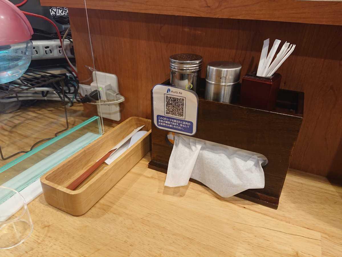 手のべ冷麺専門店 六盛・卓上調味料