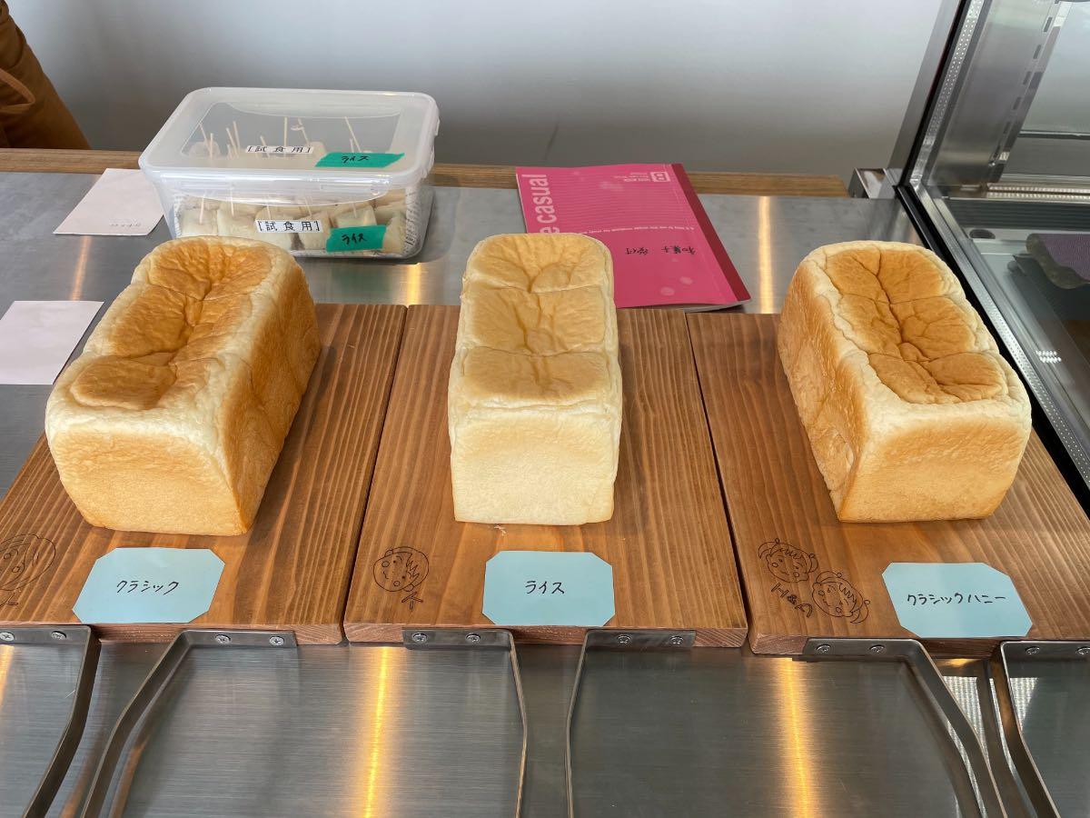NEWS DELI BAKERY パン3斤種類ごと