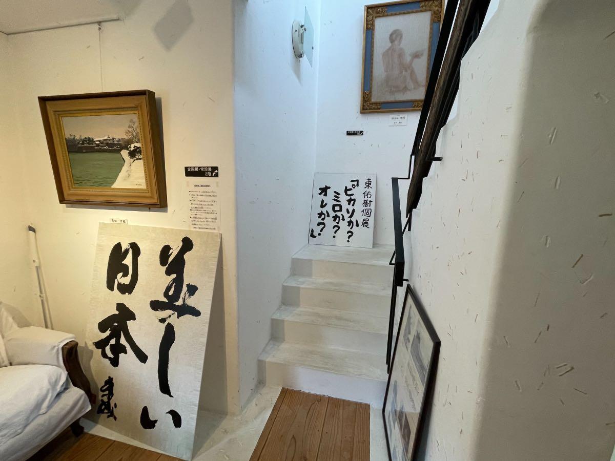 ラムネ温泉館 階段
