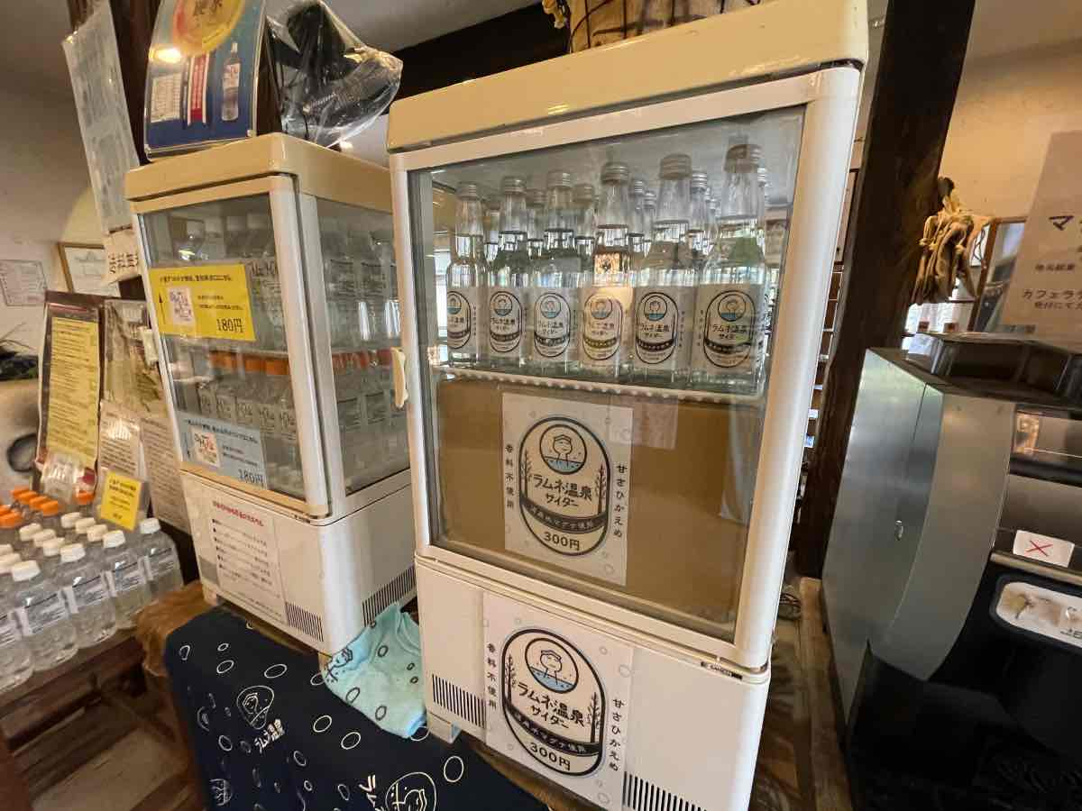 ラムネ温泉館 冷蔵庫のラムネ