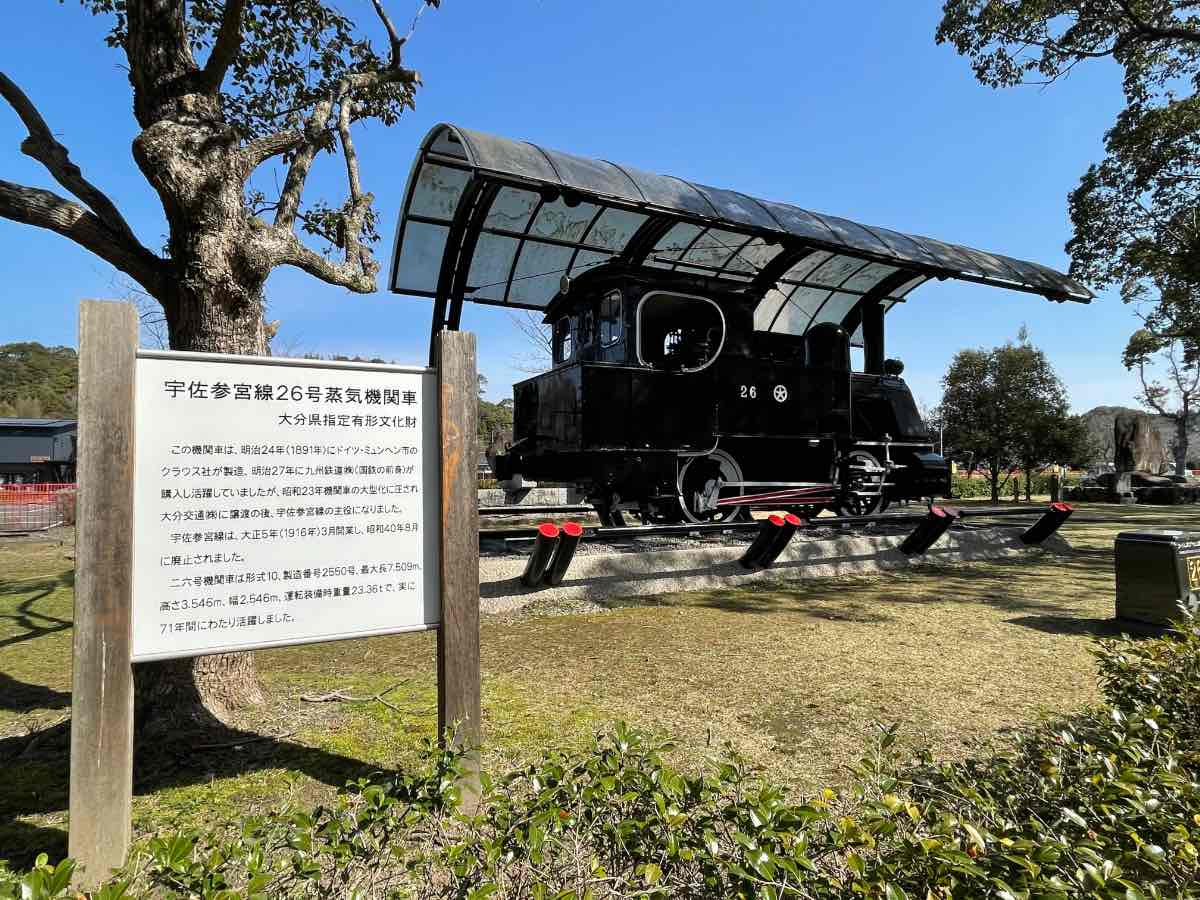 宇佐神宮 機関車
