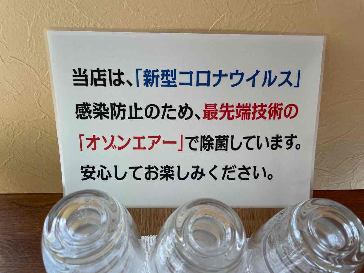 yumekaze オゾンエアーの説明