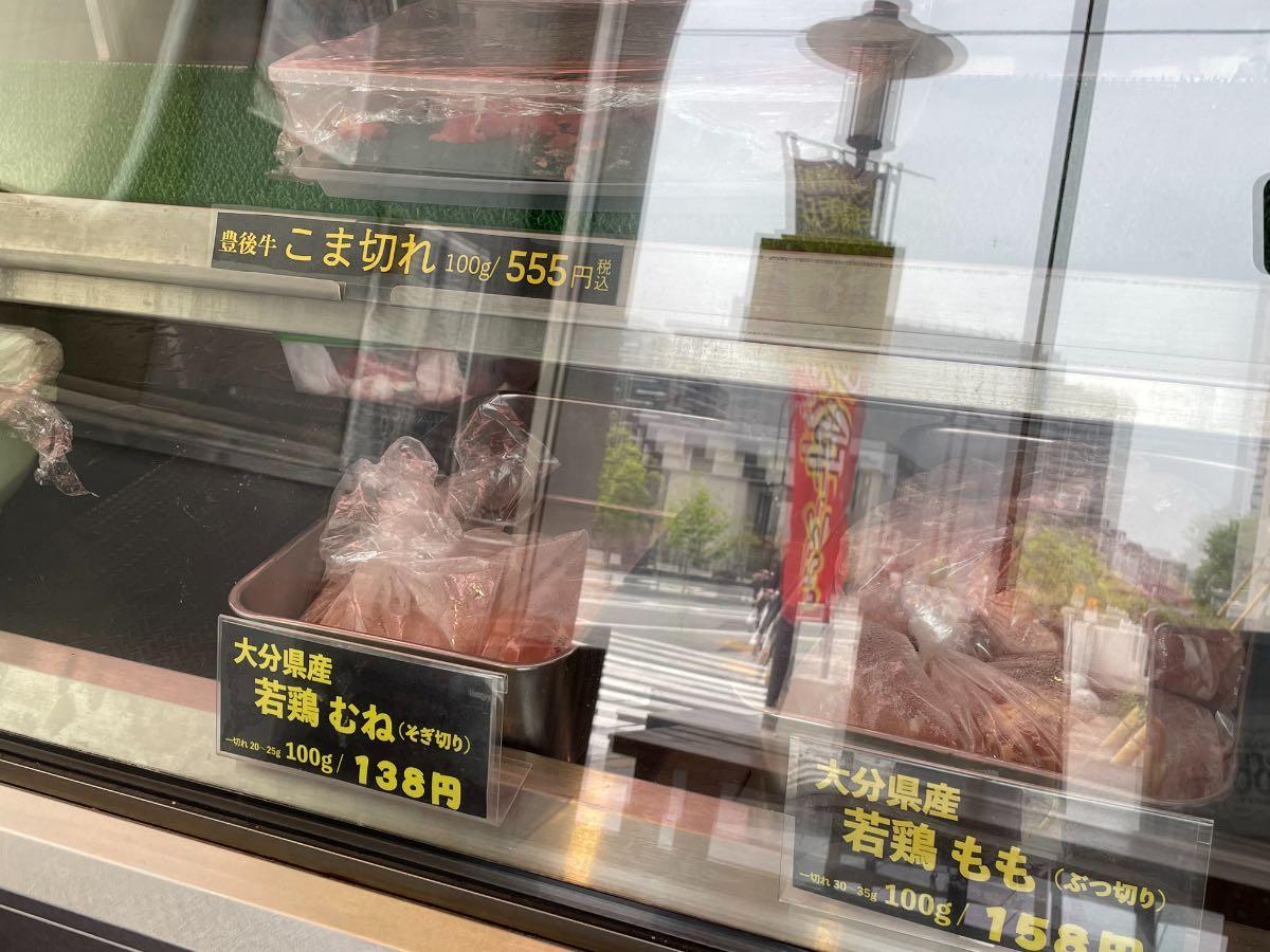 高原百貨店 久住屋 冷蔵ケース内お肉