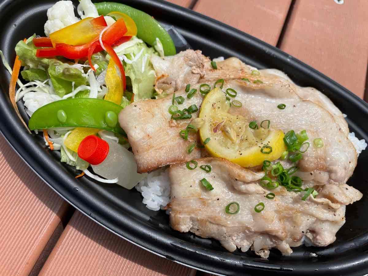 MAMYs KITCHEN 塩レモン豚丼