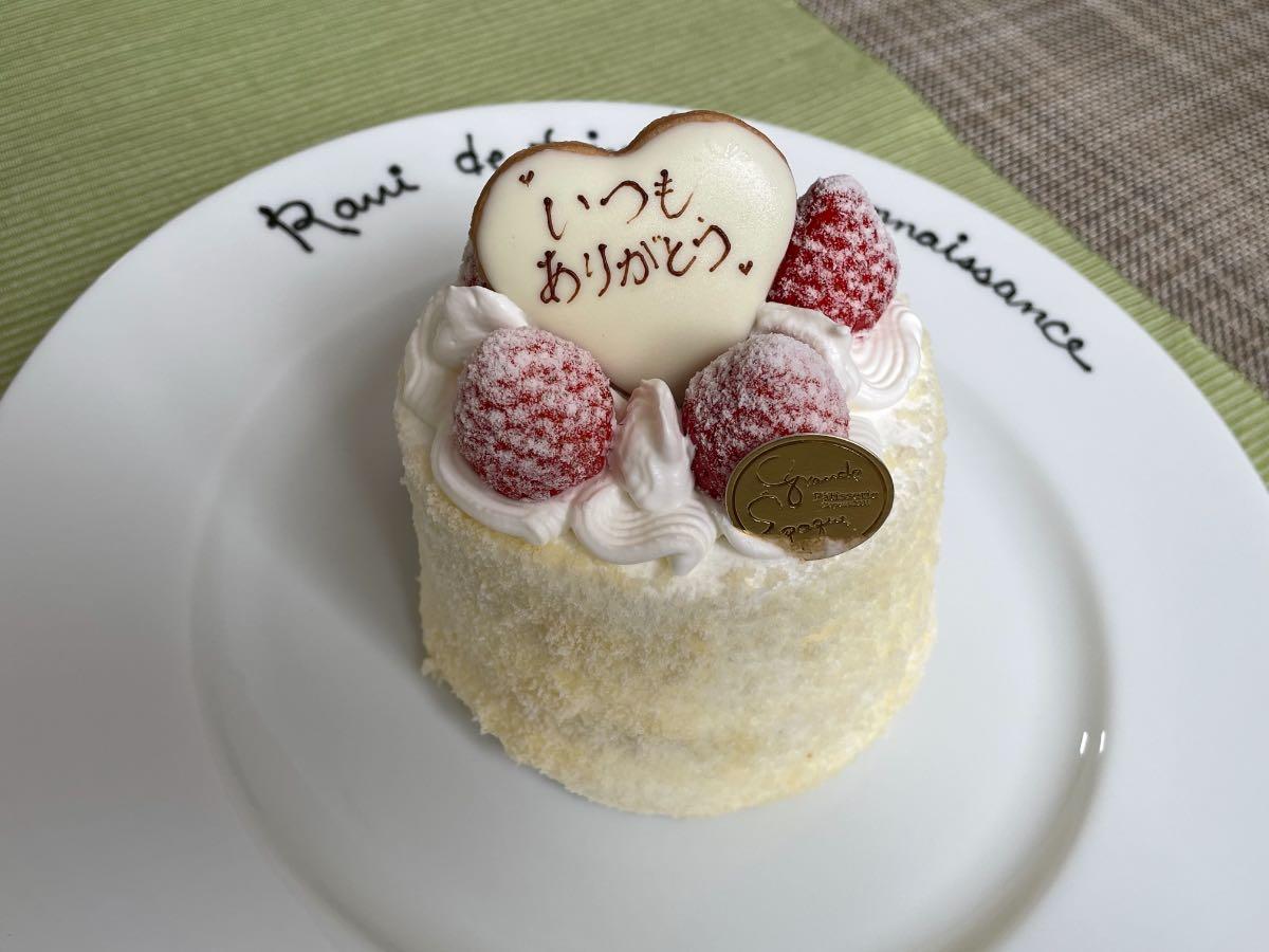 パティスリーグランエポック ホールケーキ
