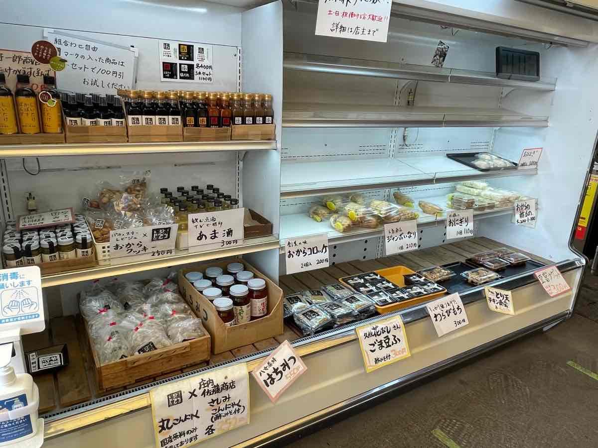 浄水茶屋 冷蔵の商品棚