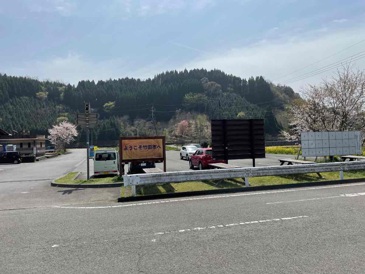 水の駅おづる 駐車場