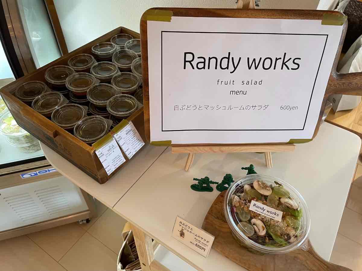 中島九条珈琲 Randy worksサラダ