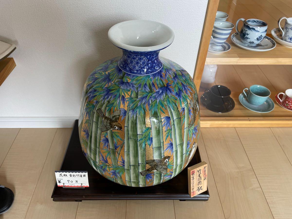 中島九条珈琲 高級花瓶