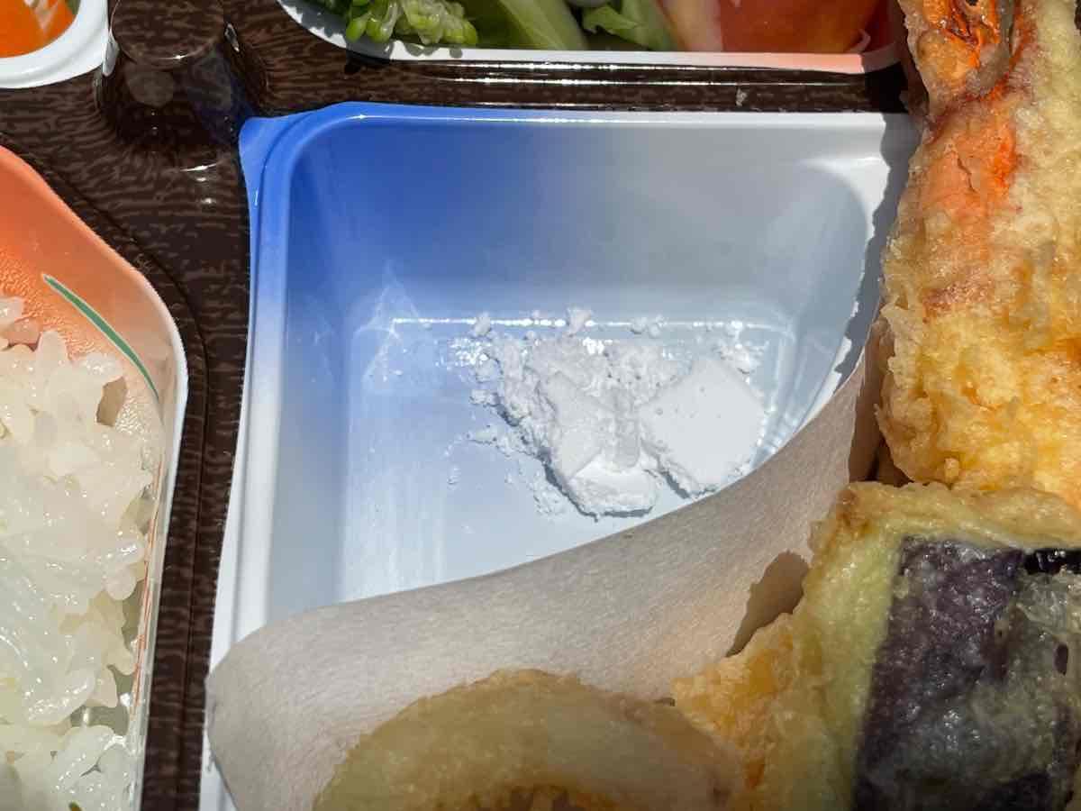 御料理さとう 塩