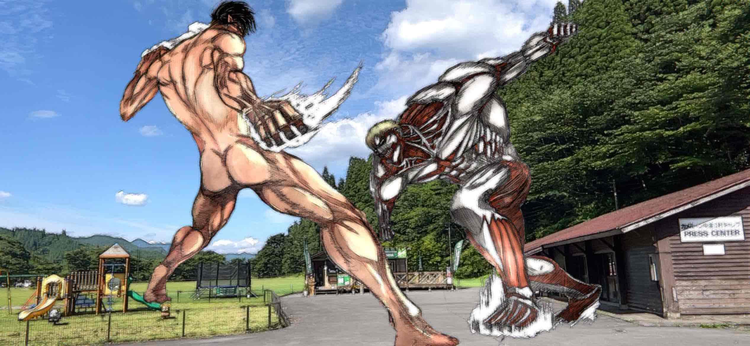 進撃の巨人と鎧の巨人AR