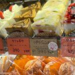 手作り菓子の店 MIYABI アイキャッチ